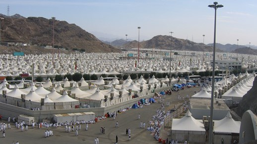 Hajj Facilities