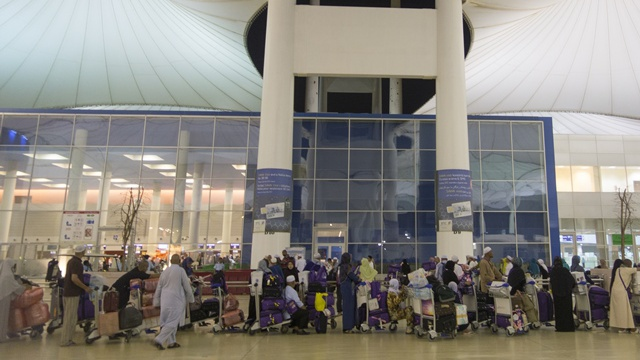 Jeddah Airport - General Information