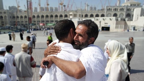 Hajj - Day by Day